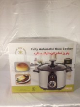 Golden Star Automatic Persian Rice Cooker Size 8 Cup