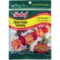 Sadaf Chicken Kabob Seasoning