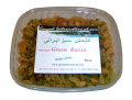 Sayad Market Imported Raisin -- (Green)