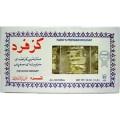 Fard's Persian Nougat Candy - (Gaz) 12 oz.