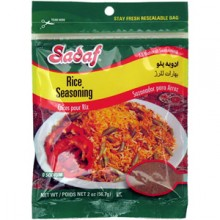 Sadaf Rice Seasoning (Advieh Poloi Rice)