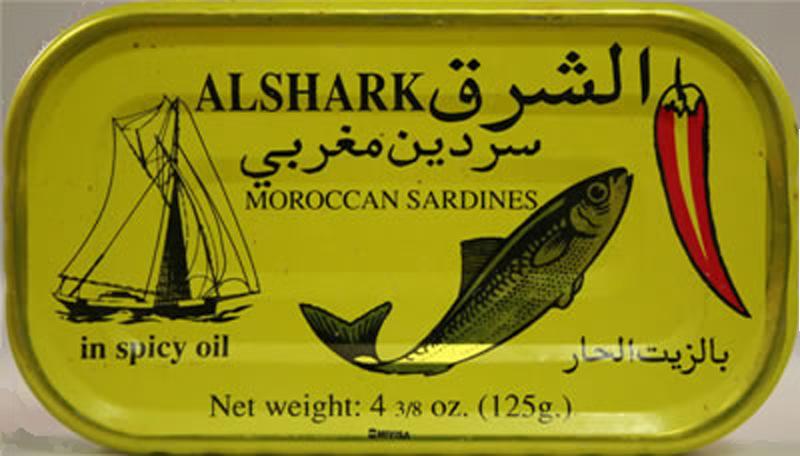 Alshark Moroccan Sardines -- (Spicy Oil)