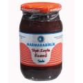 Marmarabirlik Pure Black Olive Paste