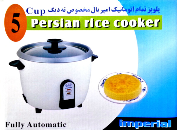 e20fae9b62c Imperial Persian Rice Cooker 5 Cups - Sayad Market