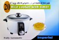 Imperial Persian Rice Cooker 20 Cup