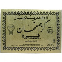 Persian White Nougat (Gaz) in Flour FARD 16oz.