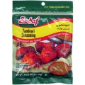 Sadaf Tandoori Seasoning 3oz. (85g)